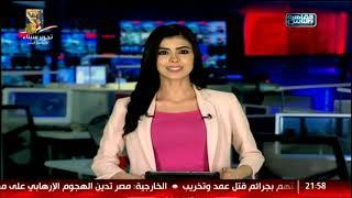 القاهرة والناس| نجاح كبير لمعرض لومارشيه لاكازا
