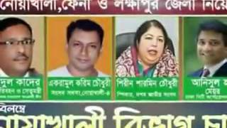 Bangla Songs New Imran 2017