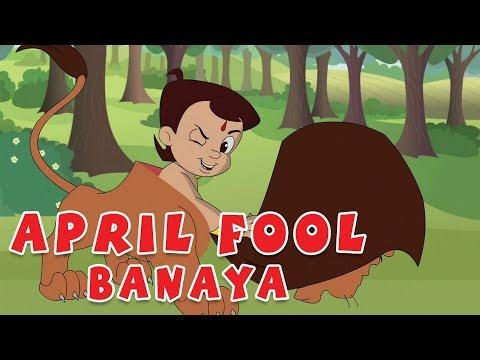 April Fool Banaya Chhota Bheem & Mighty Raju Special Video