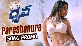 Pareshanura Latest Song promo || Post Release Teaser || Ram Charan, Rakul Preet, Aravind Swamy