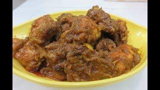 রসুন বাগাড় দিয়ে ব্রয়লার মুরগির মাংস ভুনা ।। Broiler Chicken Vuna