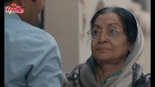 Mayer Diary | Love Express 3.0 | Short Film 2018 | Dilara Zaman | Shihab Shaheen | Episode 01