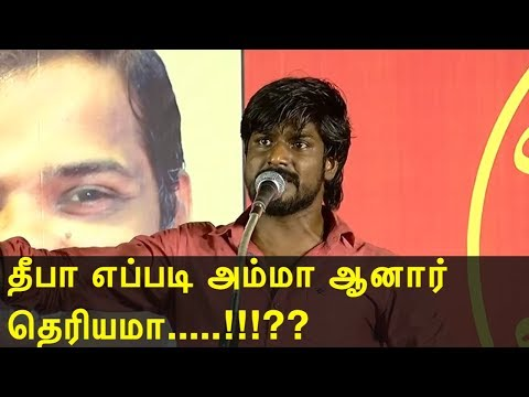 Xxx Mp4 Naam Tamilar Karthik Speech On Deepa Tamil Live News Tamil News Today Tamil Redpix 3gp Sex