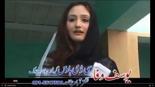 Sabar Mei Tamam Sho - Jahangir Khan,Pashto Action Movie