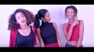Liquor - Chris Brown  (EriAm Sisters Official Cover)