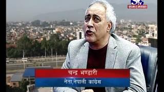 STV Chat With Chandra Bhandari