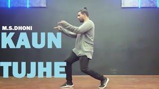Kaun Tujhe | KiranJ | Dancepeople studios