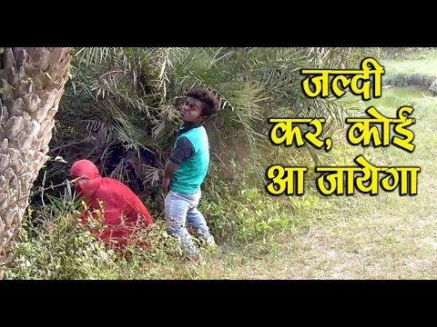 Xxx Mp4 Indian Desi Mazaa हँसते हँसते पागल हो जाओगे Full Entertainment Comedy Funny Video 3gp Sex