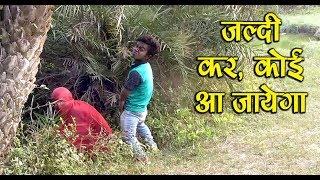 Indian Desi Mazaa || हँसते हँसते पागल हो जाओगे।