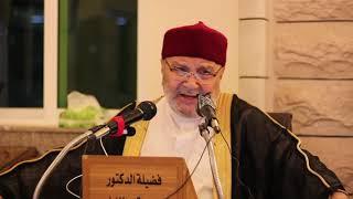 العمل الصالح \\ الدكتور محمد راتب النابلسي