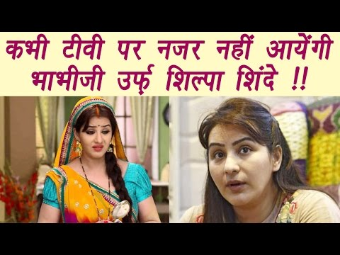 Xxx Mp4 Bhabhi Ji Ghar Par Hain Fame Shilpa Shinde BANNED From TV For Lifetime Know Here Why FilmiBeat 3gp Sex