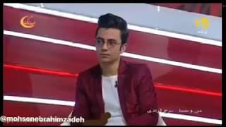 آواز بسیار زیبا از محسن ابراهیم زاده در برنامه زنده (Mohsen Ebrahimzadeh Live on TV)