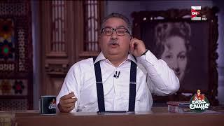 حوش عيسى - السيرة الذاتية لإبراهيم الهلباوي جلاد قرية دنشواي
