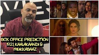 Box Office Prediction || 1921 || Kaalakaandi || Mukkabaaz || TutejaTalks