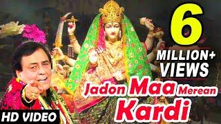 Jadon Maa Merean Kardi | Narendra Chanchal | Full Video | Navratri Special Bhetein 2017