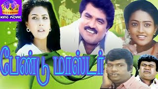 Sarathkumar,Goundamani,Senthil,K S Ravikumar,Mega Hit Tamil Full Comedy H D Movie