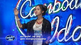 Cambodian Idol | Judge Audition | Week 4 | កុសល ហួតស្រីពៅ