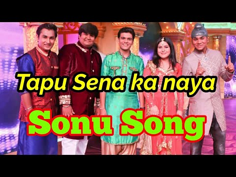Xxx Mp4 New Sonu Song By Tapu Sena टापू सेना का नया सोनू सौंग 3gp Sex