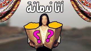 قصص واقعية : ( كانت تكره زوجها لكن اللي صار فالنهاية خلاها تبكي ندم !! )