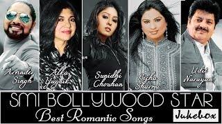 Best Punjabi Romantic Sad Song | Sheera Jasvir | Alka Yagnik | Udit N | Sunidhi Chouhan 2016 jukebox