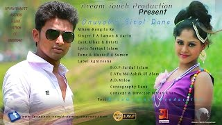Onuvober Shitol Dana By F A Sumon & Aurin Full HD Official Music Video 2015