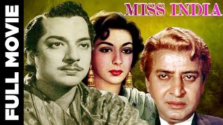 Miss India (1957) Hindi Full Movie | Pradeep Kumar | Pran | Nargis | Hindi Classic Movies