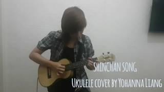 Shinchan song - ukulele fingerstyle cover by Yohanna Liang