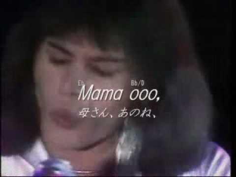 Xxx Mp4 Bohemian Rhapsody 3gp Sex