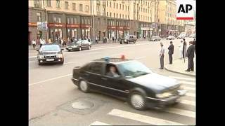 RUSSIA: MOSCOW: US PRESIDENT CLINTON VISIT