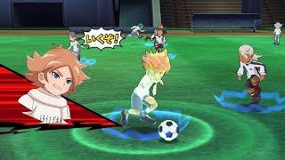 Inazuma Eleven Go Strikers 2013 Hakuren Ares Vs Neo Japan Wii 1080p (Dolphin/Gameplay)