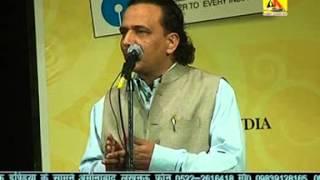 Iqbal Ashar,Shaam-E-Mahfil Mushairah- Kavi Sammelan-2014