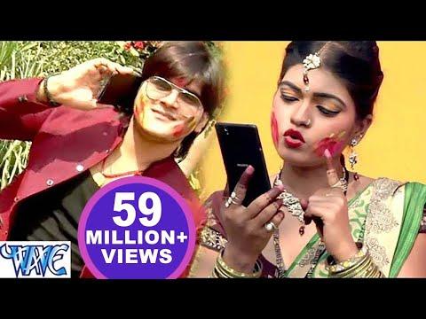 Xxx Mp4 होली में चोली के हुक ना खुली Arvind Akela Quot Kallu Quot Nisha Dubey Bhojpuri Holi Songs 2019 3gp Sex