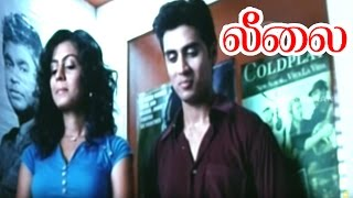 Leelai Tamil Movie | Scenes | ShivPandit introduced to Manasi as Sundar | Shiv Pandit, Manasi Parekh