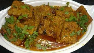 Besan Katli | Besan ki mughlai curry - besan ki sabzi | besan khandiyan | paneer fail recipe