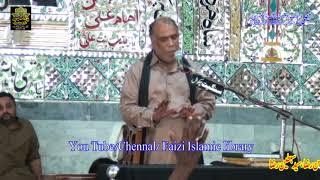 Zakir Atta Hussain Mahajir 02 Sep 2018 Bamuqam Taxila