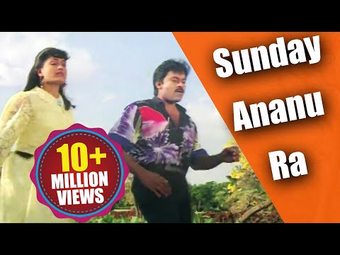 Xxx Mp4 Gang Leader Movie Songs Sunday Ananu Ra Chiranjeevi Vijayashanti 3gp Sex