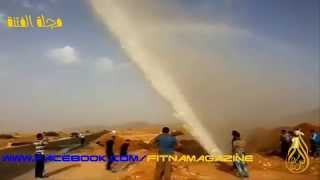 لا يفوتك سبحان الله عجيب و غريب | إنفجار المياه العذبة نعمة من عند الله . ولاية #الجلفة #الجزائر .