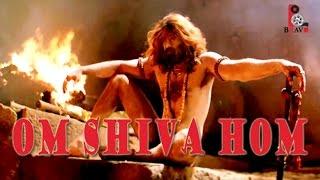 Om Shiva Hom Full Song  Naan Kadavul Movie  Original Video Song