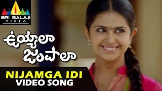 Uyyala Jampala Video Songs | Nijamga Idi Nenenaa Video Song | Raj Tarun, Avika | Sri Balaji Video