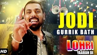 Gurikk Bath : Jodi | Lohri Yaaran Di | New Punjabi Songs 2017 | SagaMusic