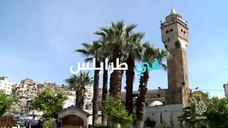 خان الأرامل (برومو) 20 مكة المكرمة