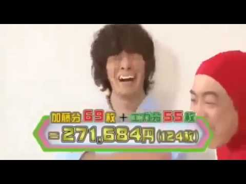 Japanese Gameshow Touching hands in their private parts beautiful girl shocking, ultra hegemony