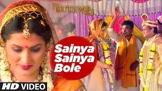 Sainya Sainya Bole Song  (Video) | Kutumb | Aryan Jaiin | Alka Yagnik | Rajpal Yadav,Aloknath
