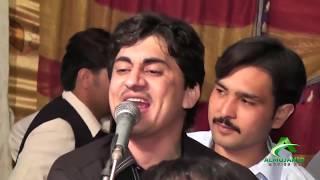 Hit Song Pardesi Dhola Singer yasir Khan Musa Khelvi Video download 2017