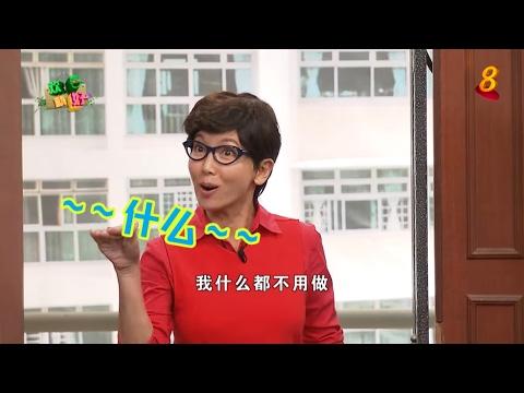 watch Happy Can Already! Episode 8 (Chinese Subtitles) 《欢喜就好》第八集 (华文字幕)