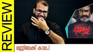 Kaala Tamil Movie Review by Sudhish Payyanur   Monsoon Media