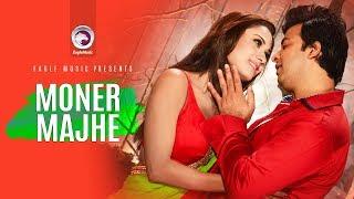 Moner Majhe | Bangla Movie Song | Shakib Khan, Bobby | Hasib, Dola | Adit | Rajotto