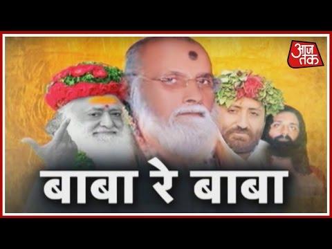 Vardaat: 'Sex Obsessed' Baba Parmanand Held