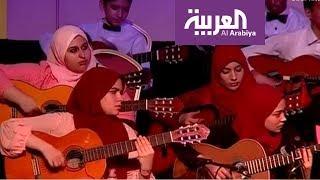 صباح العربية | دار الأوبرا المصرية تحتفل بعيد الموسيقى