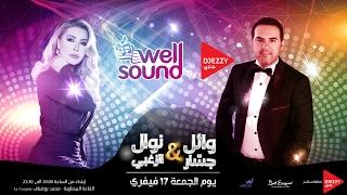 Wellsound By Djezzy - Nawal Zoghbi & Wael Jassar le 17 Février à La Coupole